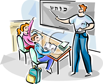 free classroom clipart for teachers